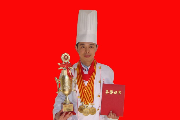 吴其熊高级烹调师