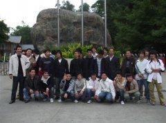 雕刻进修班学员秋游—森林公园